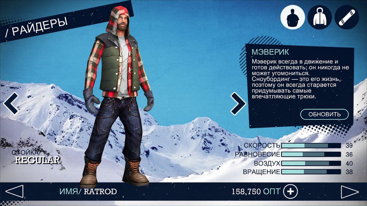 Скачать Snowboard Party на Андроид — Мод все доступно screen 1