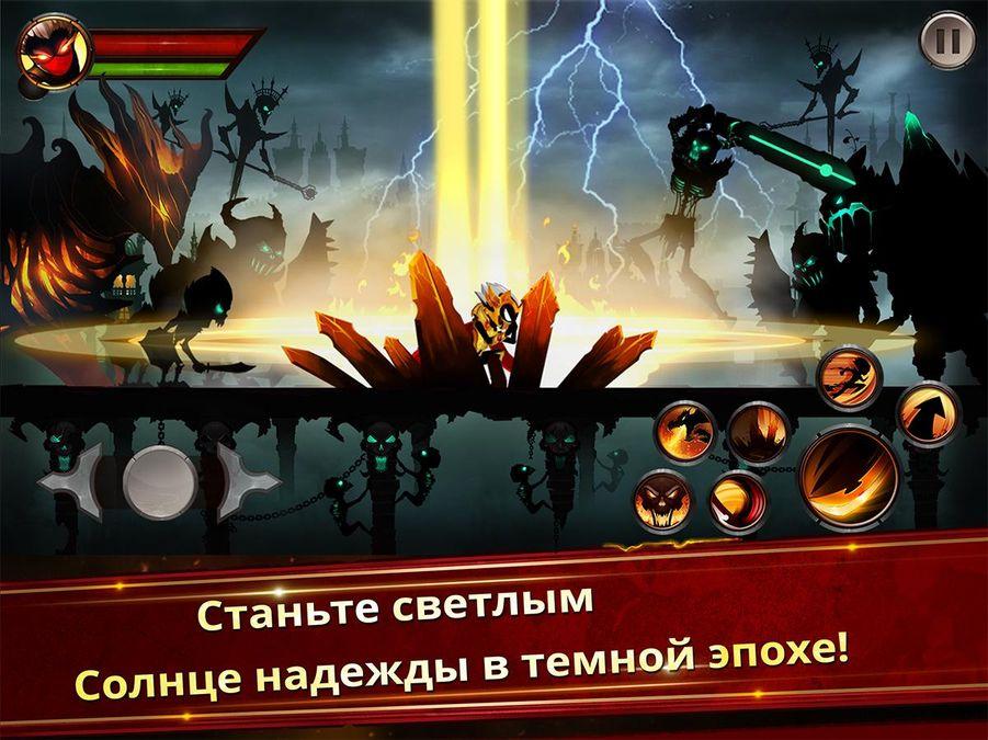 Скачать Stickman Legends Ninja Hero на Андроид — Мод много монет screen 2