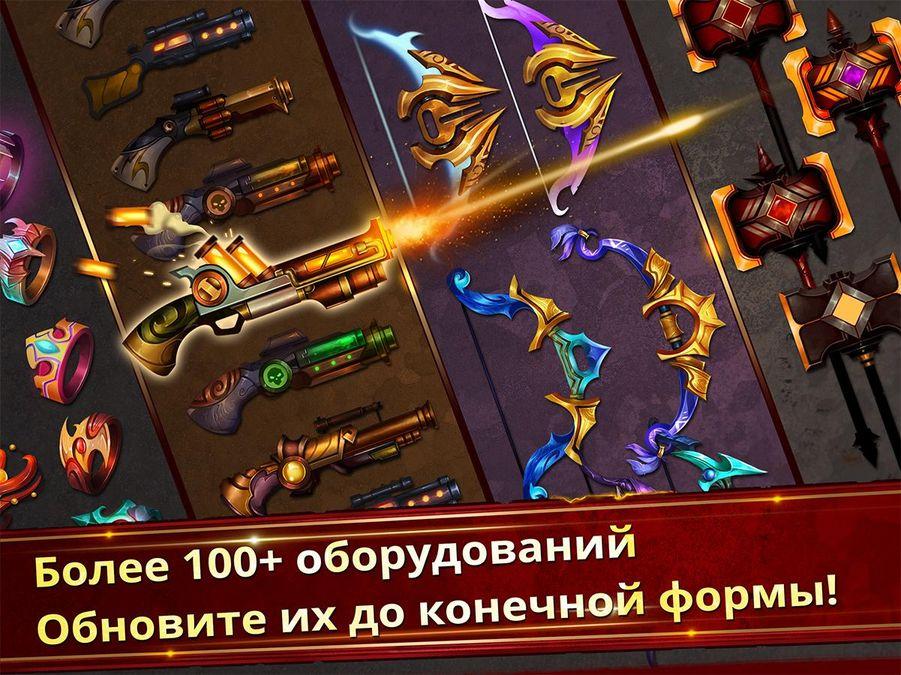 Скачать Stickman Legends Ninja Hero на Андроид — Мод много монет screen 3