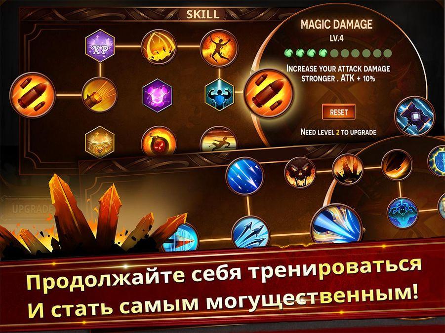 Скачать Stickman Legends Ninja Hero на Андроид — Мод много монет screen 4