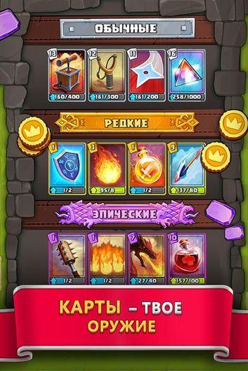 Скачать Tile Tactics: PvP Card Battle Strategy на Андроид screen 2