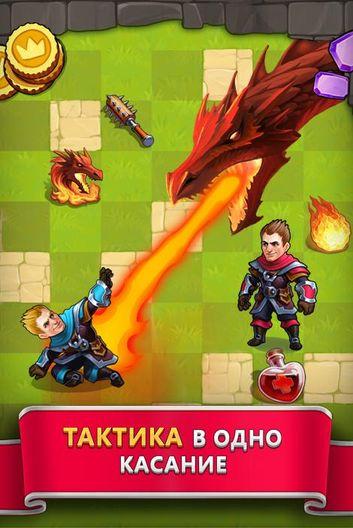 Скачать Tile Tactics: PvP Card Battle Strategy на Андроид screen 1