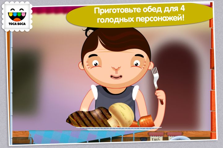 Скачать Toca Kitchen на Андроид screen 2