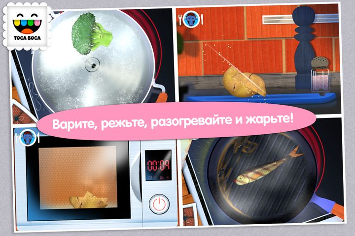 Скачать Toca Kitchen на Андроид screen 4