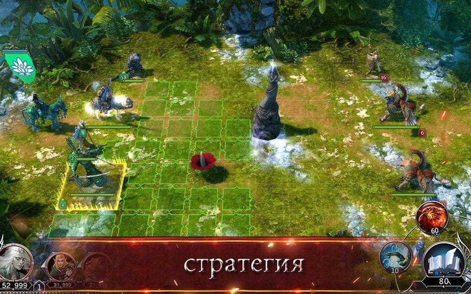 Скачать War and Magic на Андроид — Русская версия screen 4