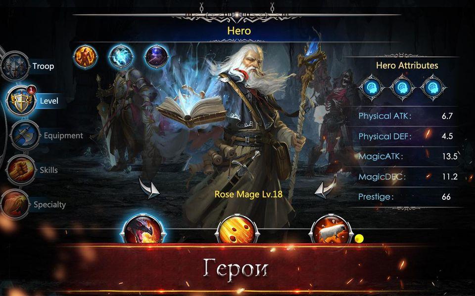 Скачать War and Magic на Андроид — Русская версия screen 2