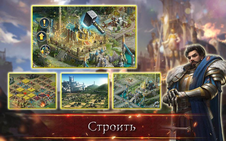 Скачать War and Magic на Андроид — Русская версия screen 1