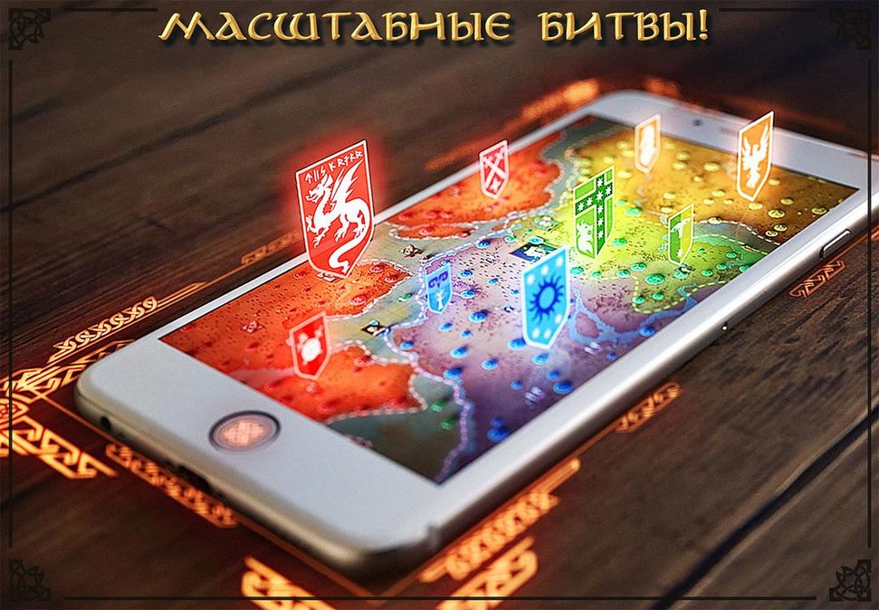 Скачать Vikings: War of Clans на Андроид screen 4