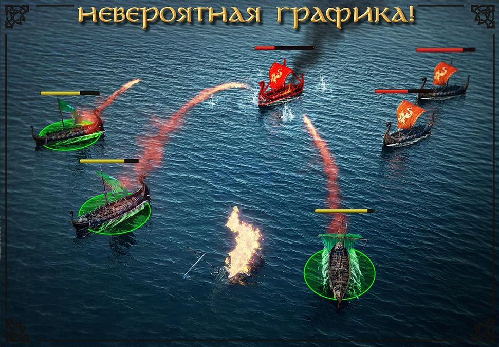 Скачать Vikings: War of Clans на Андроид screen 1
