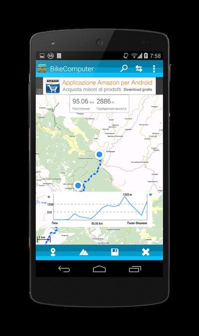 Скачать BikeComputer на Андроид — Оптимизированная версия screen 2
