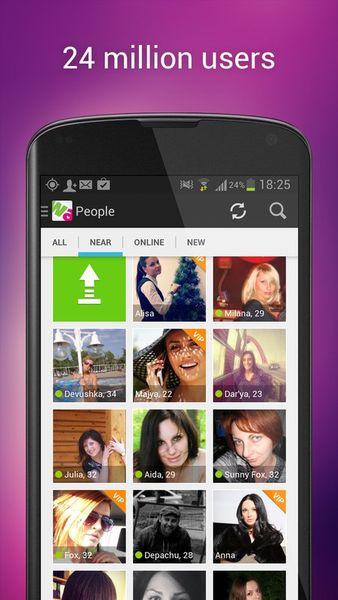 Скачать Wamba на Андроид screen 1