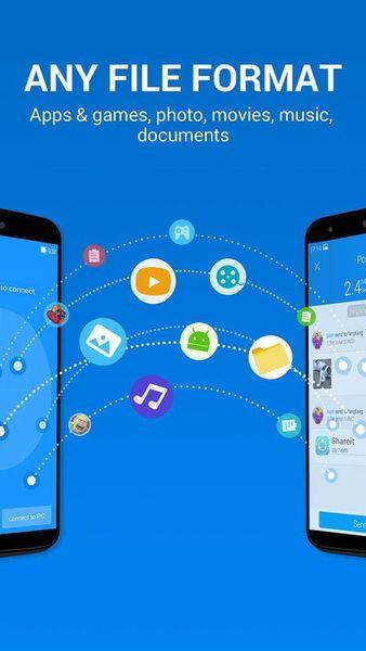 Скачать SHAREit на Андроид — Оптимизированная версия screen 1