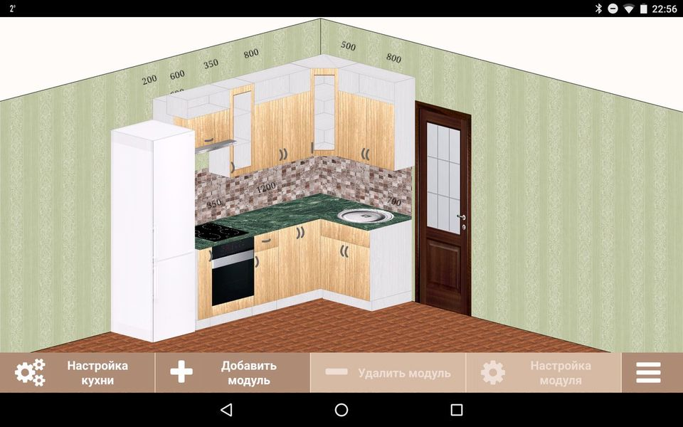 Скачать Кухонный конструктор на Андроид screen 1