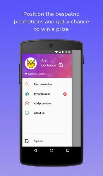 Скачать Disfind на Андроид — Русская версия screen 1