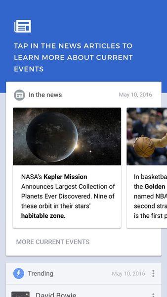 Скачать Wikipedia на Андроид screen 1