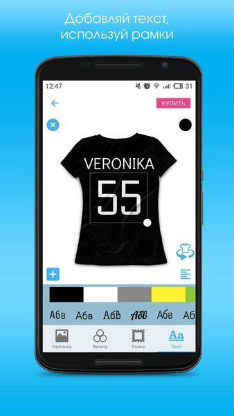 Скачать Vsemayki.ru на Андроид screen 2