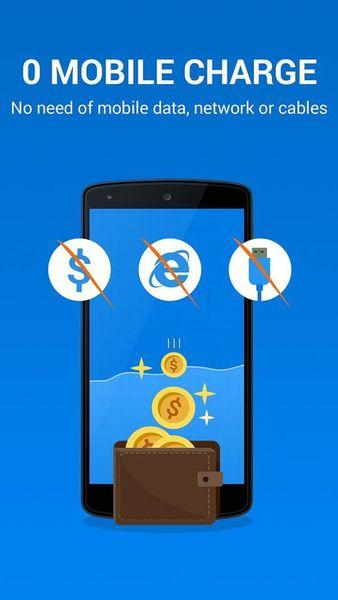 Скачать SHAREit на Андроид — Оптимизированная версия screen 2