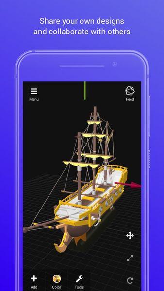 Скачать 3D Creationist на Андроид — Русская версия screen 2
