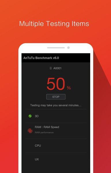 Скачать AnTuTu Benchmark на Андроид screen 2