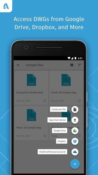 Скачать AutoCad 360 на Андроид — Оптимизированная версия screen 2