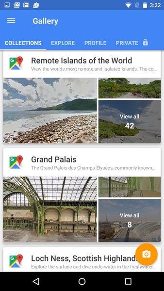 Скачать Google Просмотр улиц на Андроид screen 2