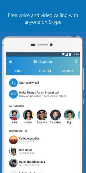 Скачать Skype Lite на Андроид screen 2