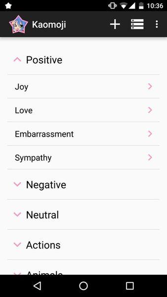 Скачать Kaomoji: Japanese Emoticons на Андроид screen 3
