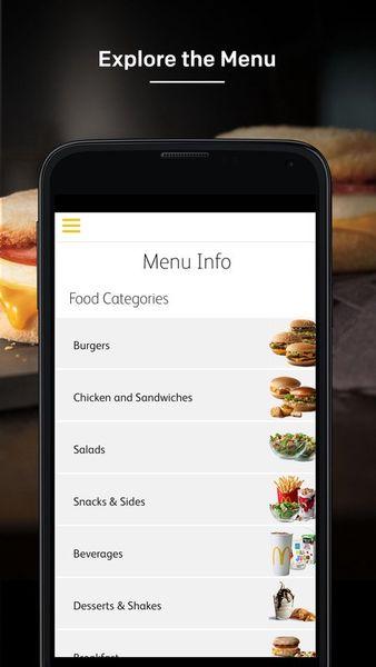 Скачать McDonald`s App на Андроид screen 3