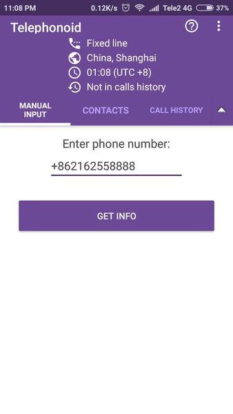Скачать Telephonoid на Андроид — Русская версия screen 3