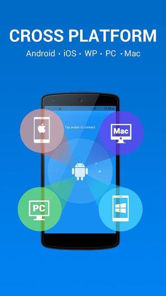 Скачать SHAREit на Андроид — Оптимизированная версия screen 4