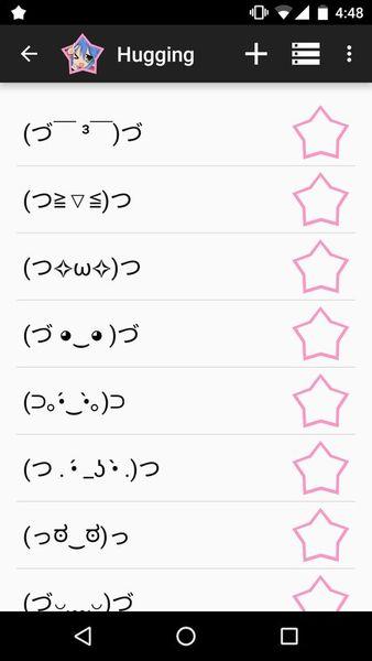 Скачать Kaomoji: Japanese Emoticons на Андроид screen 4