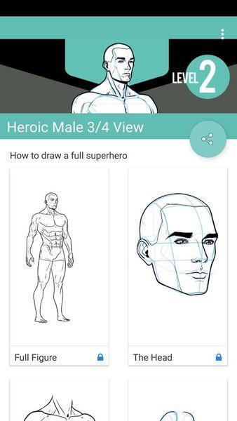 Скачать How to Draw на Андроид screen 4