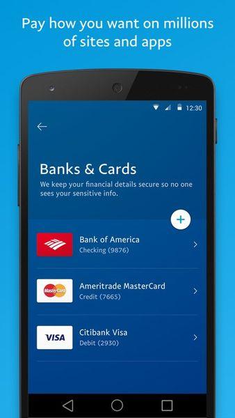 Скачать PayPal на Андроид — Оптимизированная версия screen 4