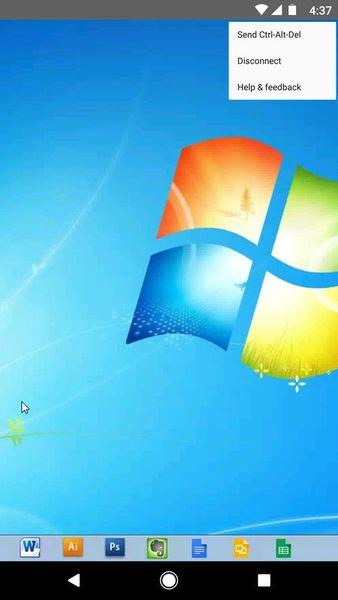 Скачать Chrome Remote Desktop на Андроид — Русская версия screen 4
