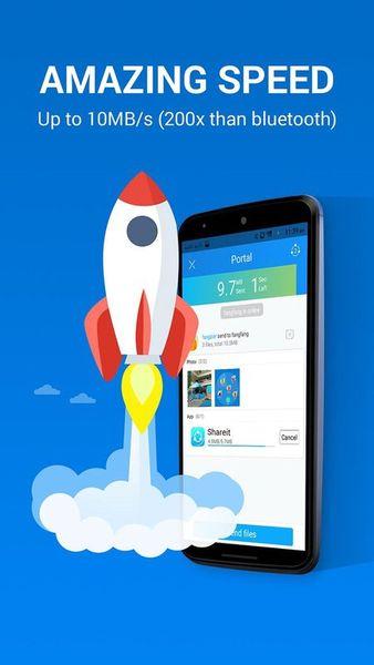 Скачать SHAREit на Андроид — Оптимизированная версия screen 5