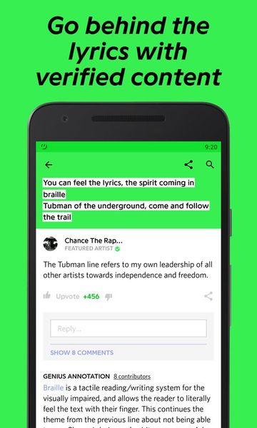 Скачать Genius: Song and Lyrics на Андроид screen 5