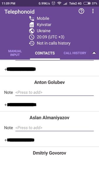 Скачать Telephonoid на Андроид — Русская версия screen 5