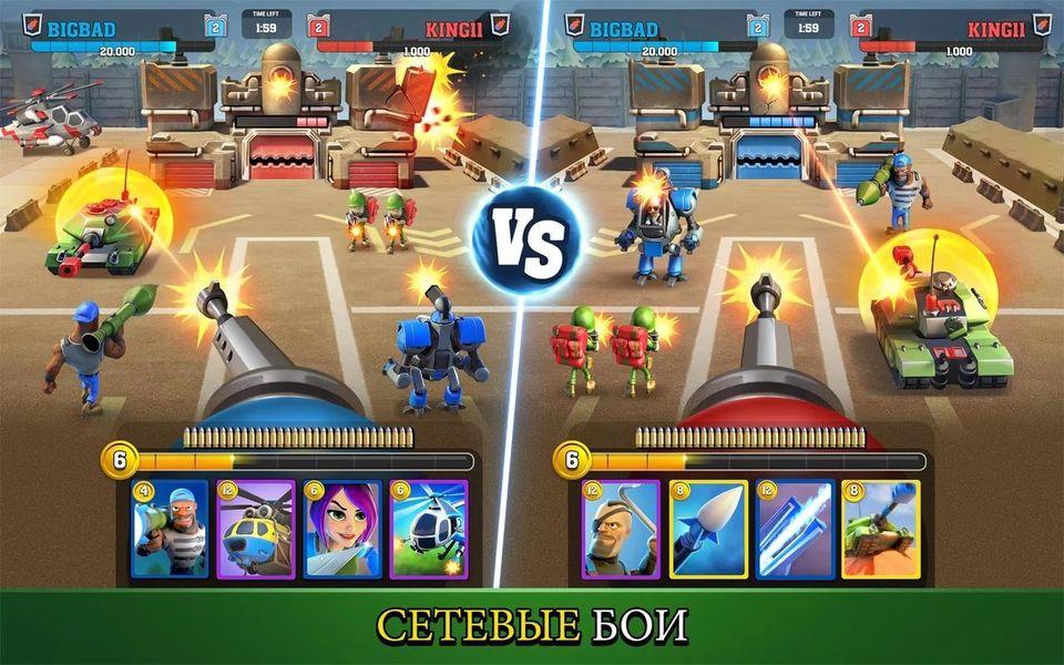 Скачать Mighty Battles на Андроид screen 1