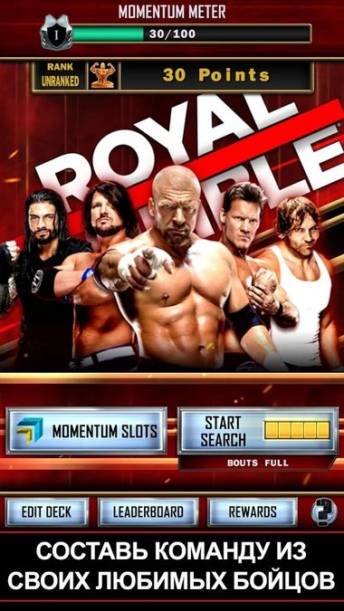 Скачать WWE SuperCard на Андроид — Полная версия screen 1