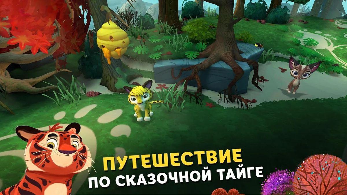 Скачать Лео и Тиг на Андроид — Мод все персонажи screen 1