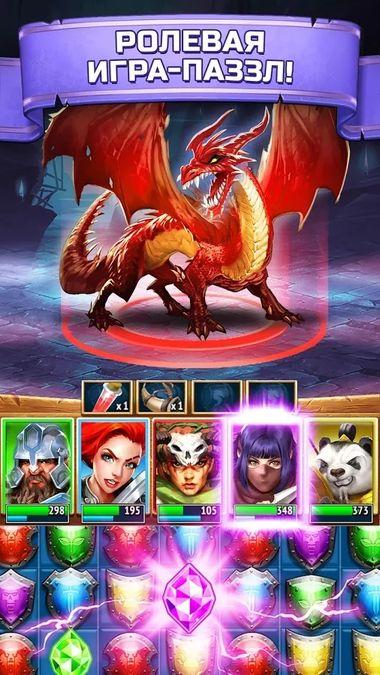 Скачать Empires & Puzzles: RPG Quest на Андроид — Русская версия screen 1