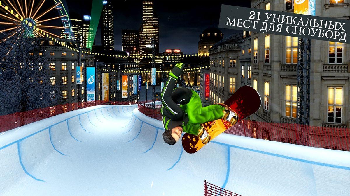 Скачать Snowboard Party 2 на Андроид — Мод все открыто screen 1