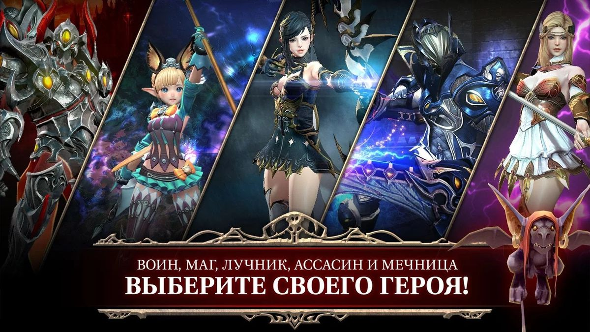 Скачать HIT (Heroes of Incredible Tales) на Андроид screen 2