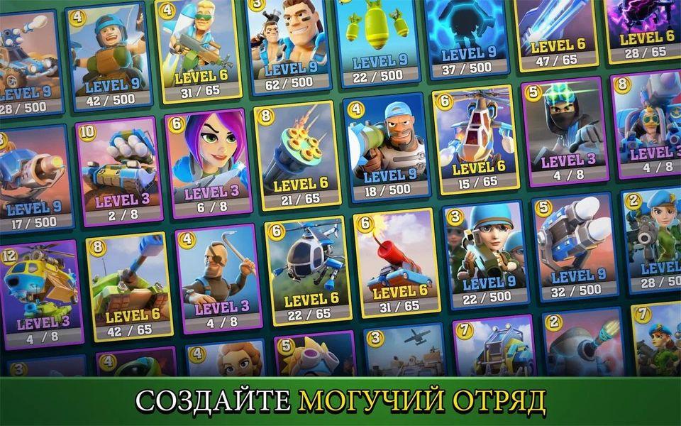 Скачать Mighty Battles на Андроид screen 2