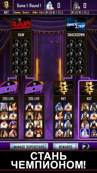 Скачать WWE SuperCard на Андроид — Полная версия screen 2