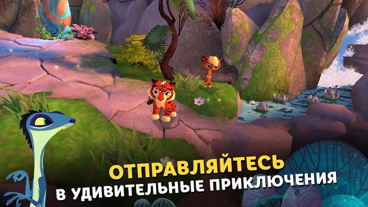 Скачать Лео и Тиг на Андроид — Мод все персонажи screen 2