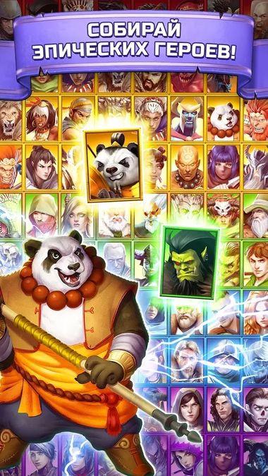 Скачать Empires & Puzzles: RPG Quest на Андроид — Русская версия screen 2