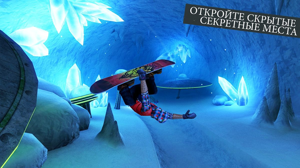 Скачать Snowboard Party 2 на Андроид — Мод все открыто screen 3