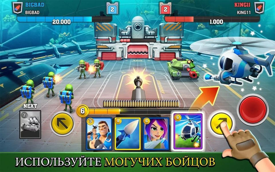 Скачать Mighty Battles на Андроид screen 3