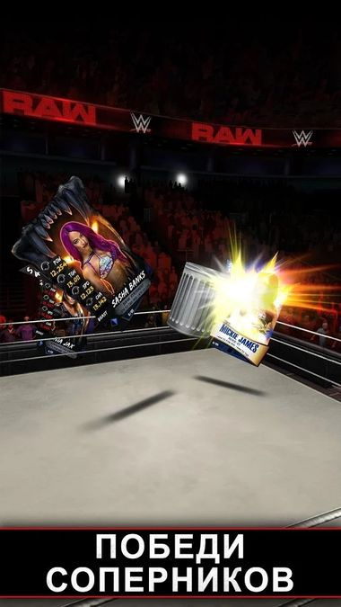 Скачать WWE SuperCard на Андроид — Полная версия screen 3